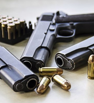 Справка на оружие